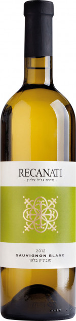 Recanati Sauvignon Blanc 2019